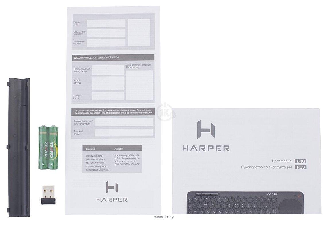Фотографии HARPER KBT-330