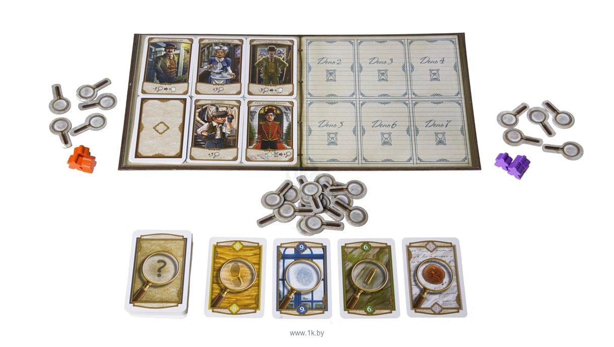 Фотографии GaGa Games Холмс: Шерлок и Майкрофт