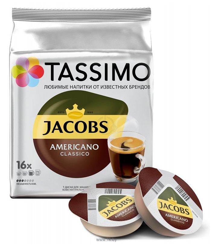 Фотографии Tassimo Jacobs Americano Classico 16 шт