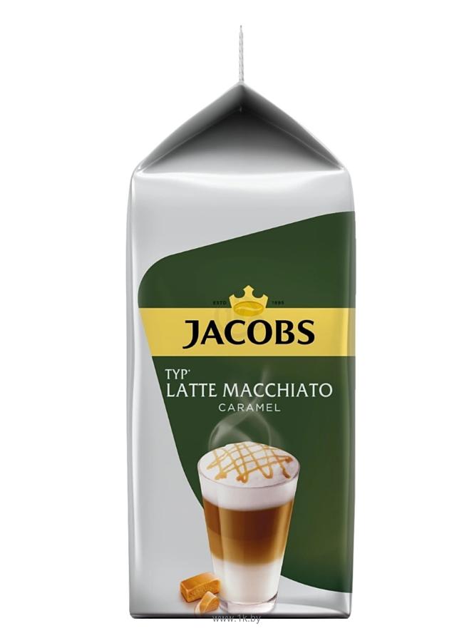 Фотографии Tassimo Jacobs Latte Macchiato Caramel 16 шт