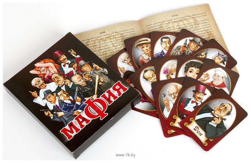 Фотографии Десятое королевство Мафия