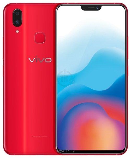 Фотографии Vivo X21 6/128Gb