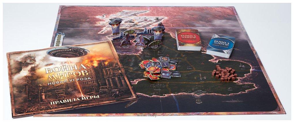 Фотографии Lavka Games Война миров: Новая угроза