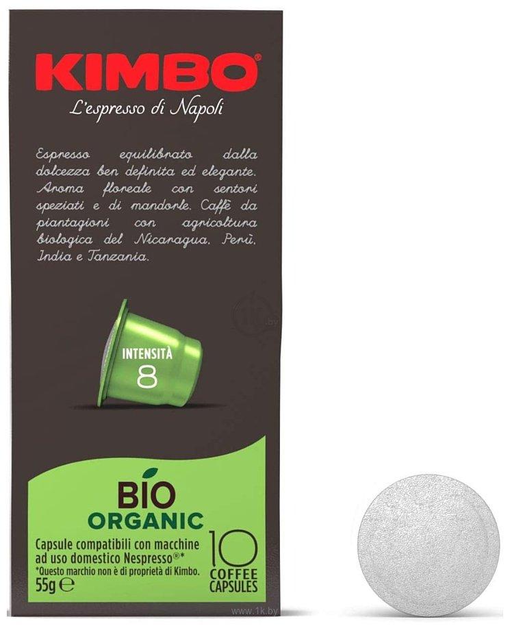 Фотографии Kimbo Bio Organic 10 шт