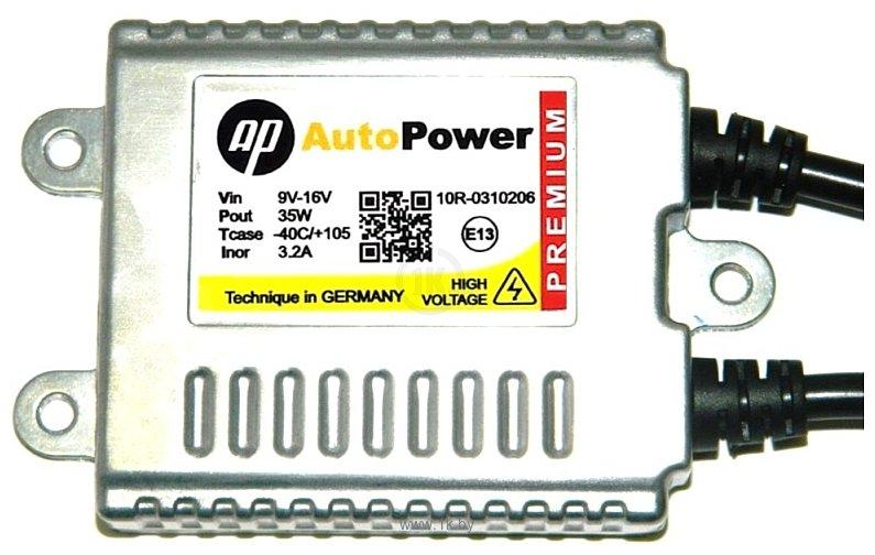Фотографии AutoPower H1 Premium NEW 5000K