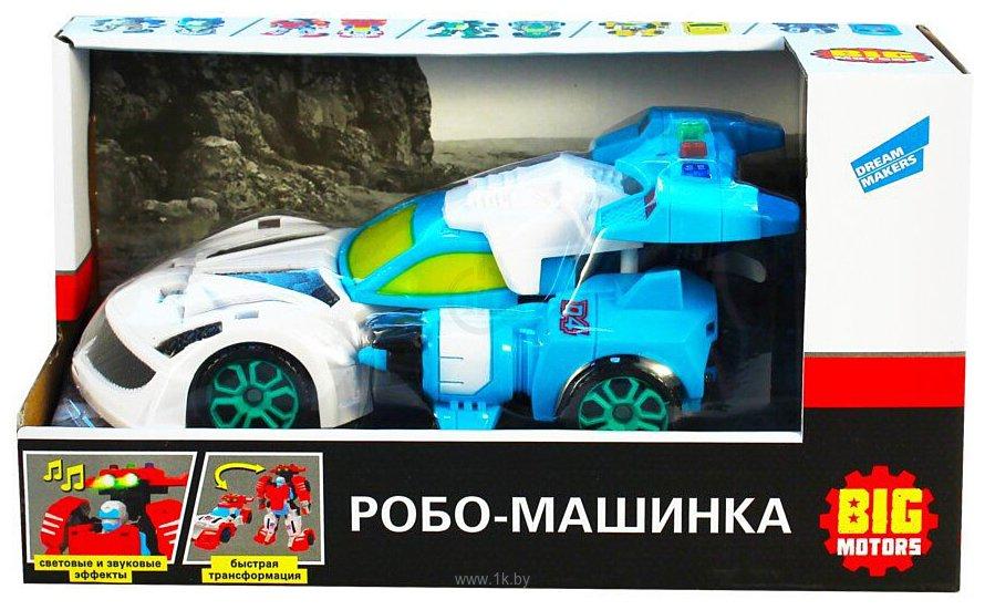 Фотографии Big Motors Робо-машинка D622-H046A