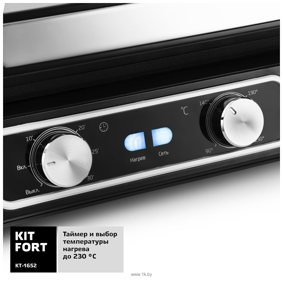 Фотографии Kitfort KT-1652