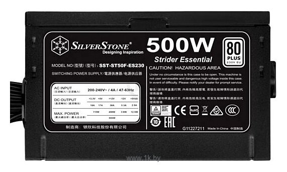 Фотографии SilverStone SST-ST50F-ES230 500W