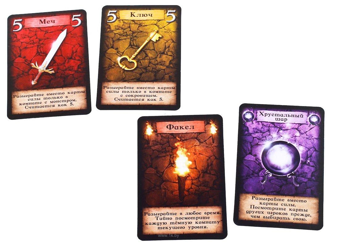 Фотографии GaGa Games Расхитители Подземелий (Dungeon Raiders)