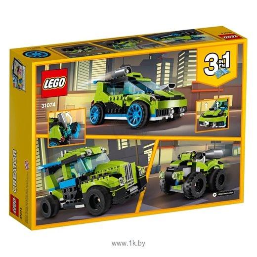 Фотографии LEGO Creator 31074 Суперскоростной раллийный автомобиль