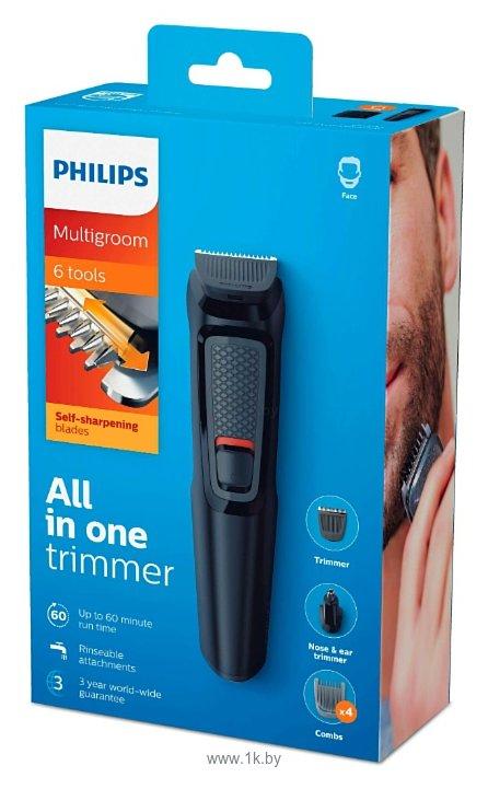 Фотографии Philips MG3710 Series 3000