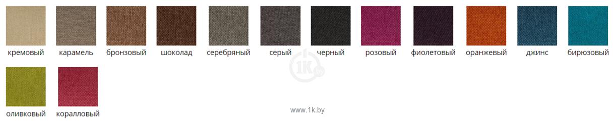 Фотографии Kulik System Conference 5004 (ткань азур)