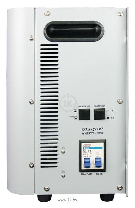 Фотографии Энергия Hybrid-2000