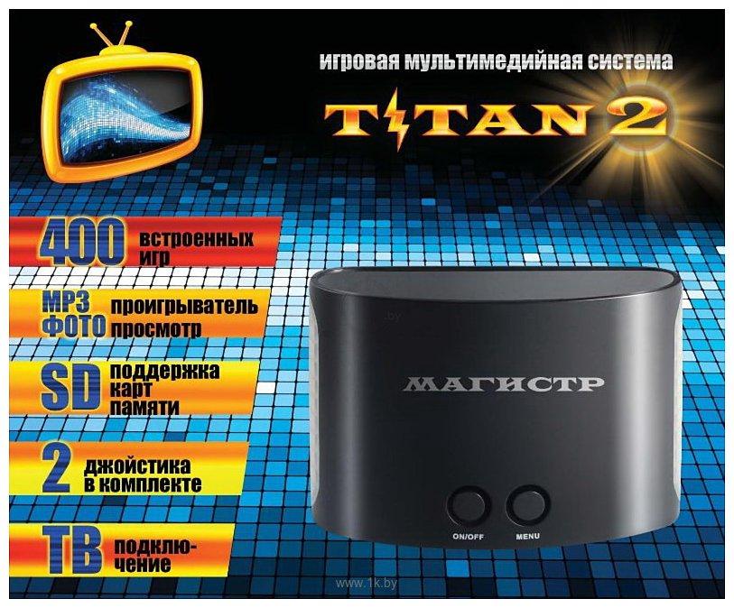 Фотографии SEGA Magistr Titan 2