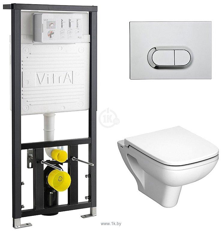 Фотографии Vitra S20 (9004B003-7204)