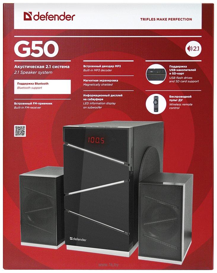 Фотографии Defender G50