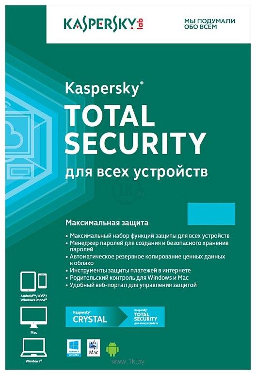 Фотографии Kaspersky Total Security Multi-Device (2 устройства, 1 год, продление)