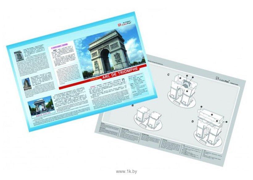 Фотографии CubicFun Триумфальная арка (Франция) C045h