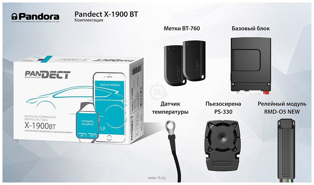 Фотографии Pandect X-1900 BT