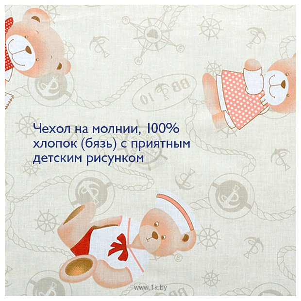 Фотографии Плитекс Юниор 65x125 (Ю-119-03)