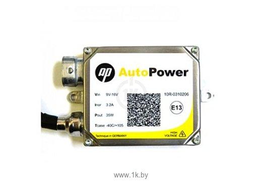 Фотографии AutoPower H27(880,881) Pro+