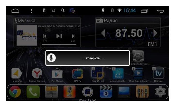 """Фотографии Daystar DS-7097HD Hyundai i40 2013+ 7"""" ANDROID 7"""