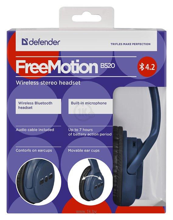 Фотографии Defender FreeMotion B520