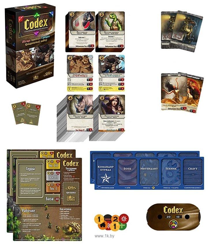 Фотографии GaGa Games Codex Стартовый набор