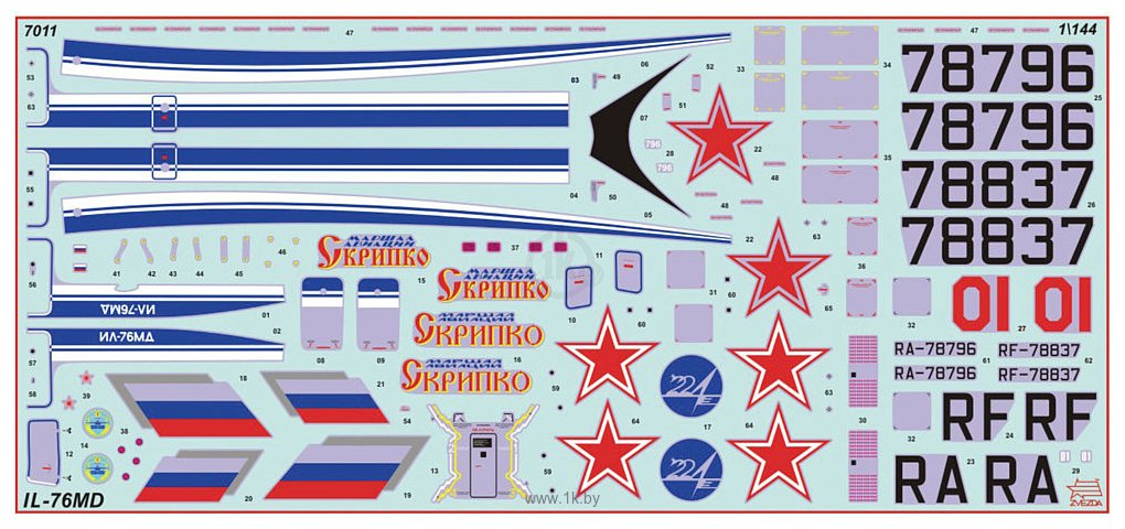 Фотографии Звезда Военно-транспортный самолет Ил-76МД