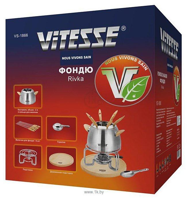 Фотографии Vitesse VS-1866