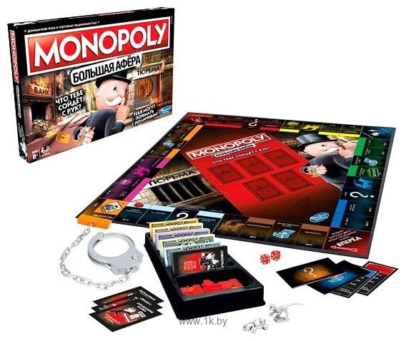 Фотографии Hasbro Монополия. Большая афера