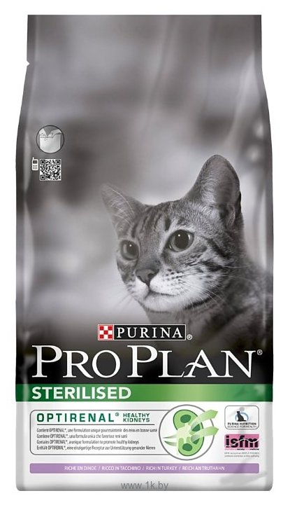 Фотографии Purina Pro Plan (1.5 кг) Sterilised feline rich in Turkey dry