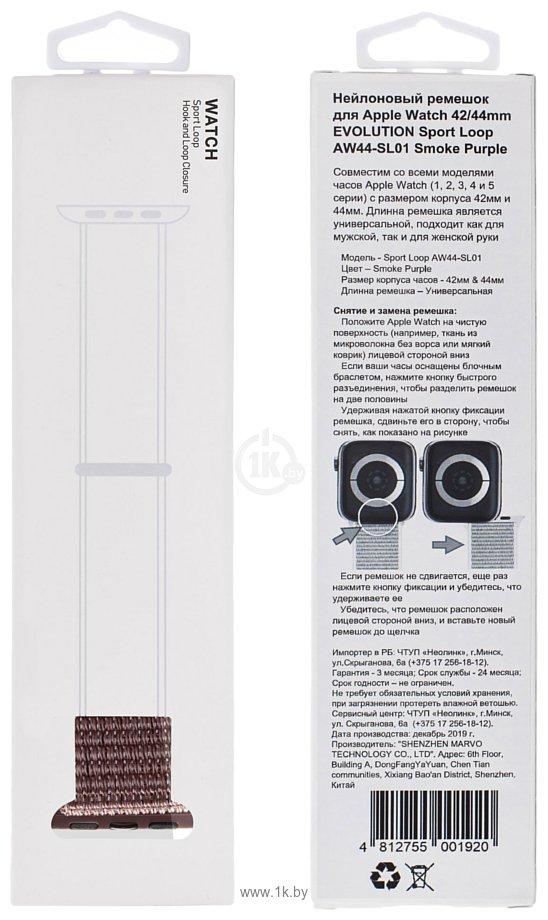 Фотографии Evolution AW44-SL01 для Apple Watch 42/44 мм (smoke purple)