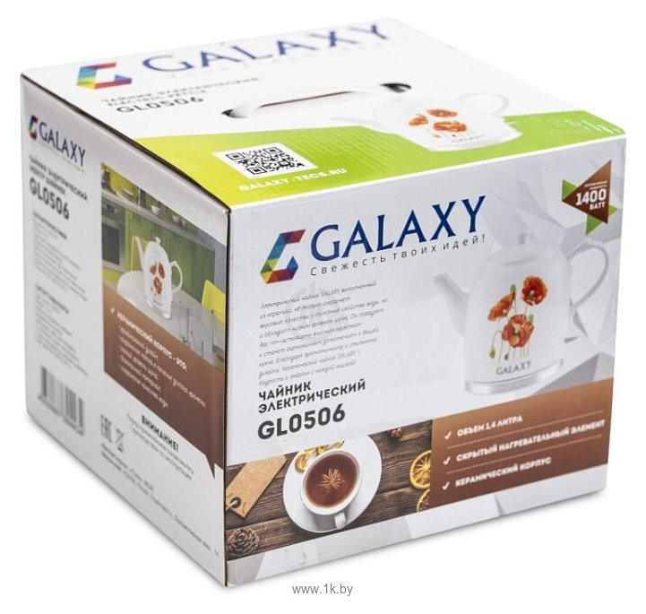 Фотографии Galaxy GL0506