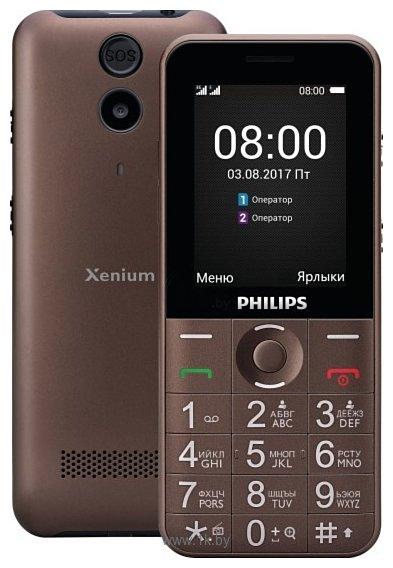 Фотографии Philips Xenium E331