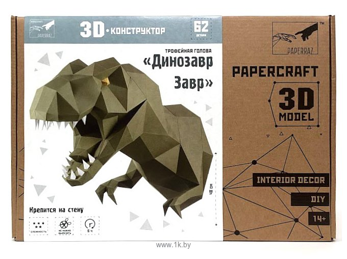 Фотографии PAPERRAZ Динозавр Завр (васаби)