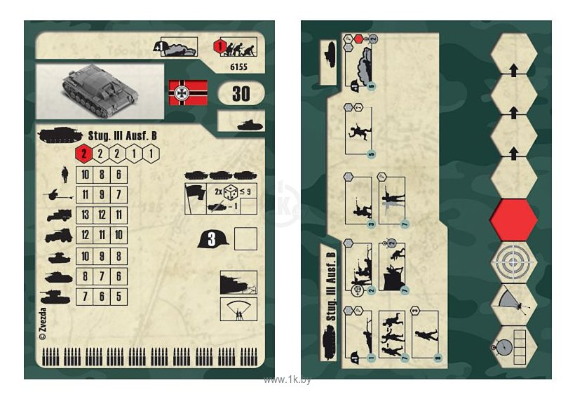 """Фотографии Звезда Немецкое штурмовое орудие """"Stug.III Ausf.B"""""""