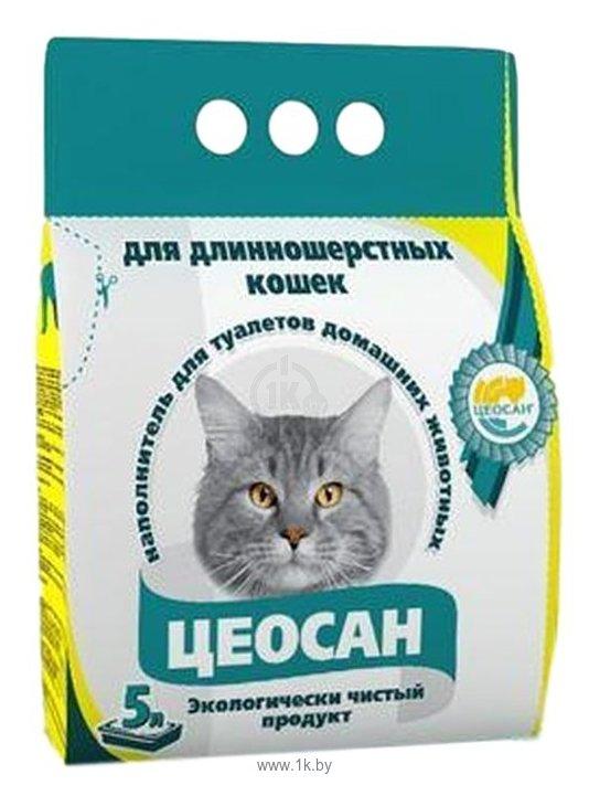 Фотографии Цеосан Для длинношерстных кошек 5л