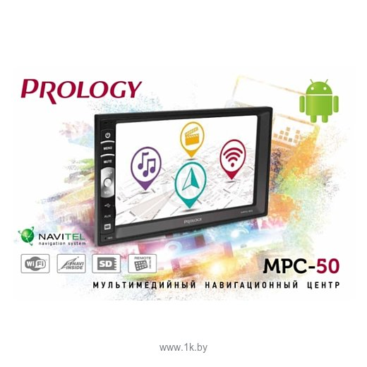 Фотографии Prology MPC-50