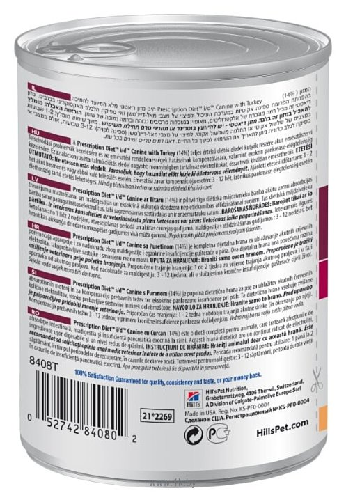 Фотографии Hill's (0.36 кг) 12 шт. Prescription Diet I/D Canine Digestive Care canned