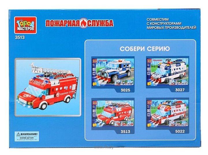 Фотографии ГОРОД МАСТЕРОВ Пожарная служба 3513 Пожарная машина