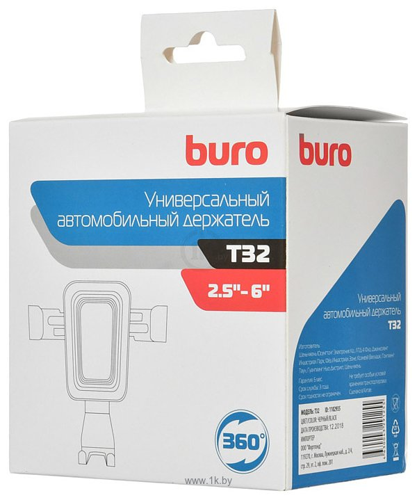 Фотографии Buro T32