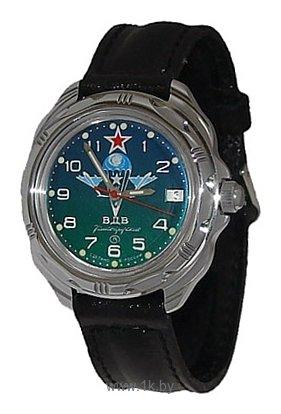 Где купить часы с символикой вдв