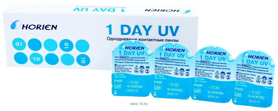 Фотографии Horien 1 Day UV -9 дптр 8.6 mm