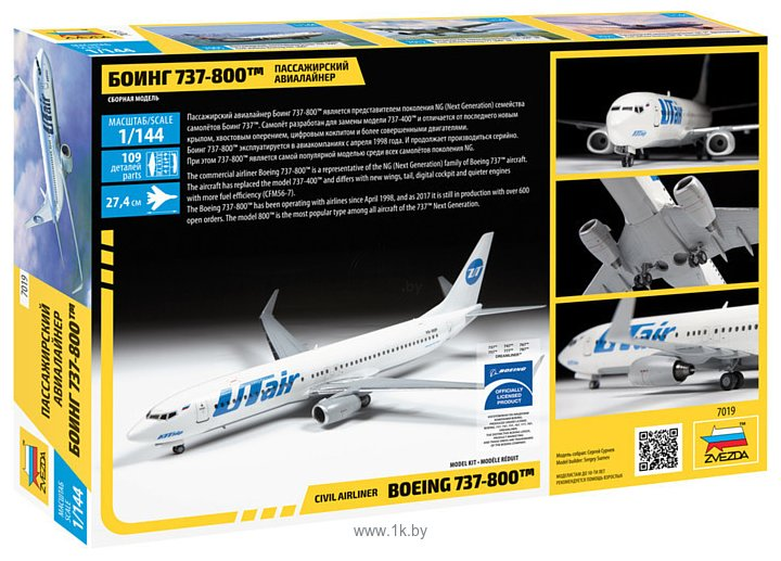 Фотографии Звезда Пассажирский авиалайнер Боинг 737-800