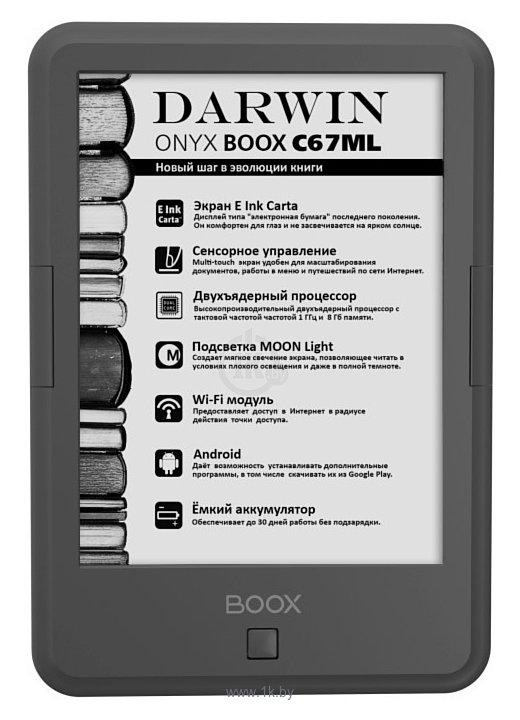 Фотографии ONYX BOOX C67ML Darwin