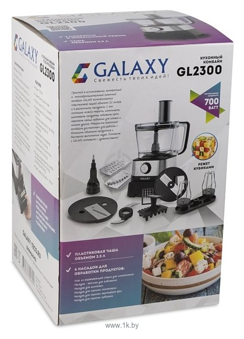 Фотографии Galaxy GL2300