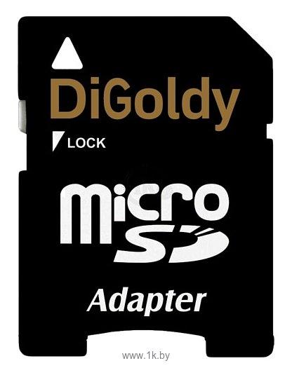 Фотографии Digoldy microSDHC class 10 8GB + SD adapter