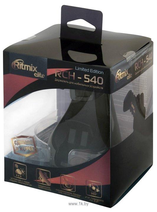 Фотографии Ritmix RCH-540 Limited Edition