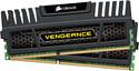 Corsair Vengeance 2x4GB DDR3 PC3-12800 KIT (CMZ8GX3M2A1600C9)